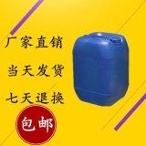 司盘80含量99% 1千克/氟化瓶 25千克/塑料桶 1338-43-8