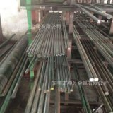 宝钢40Cr合金结构钢 40Cr热轧圆钢 40Cr调质棒材 切割加工