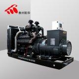 上柴500kw柴油发电机组 上柴发电机组 静音自动化厂家直销