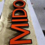 不锈钢平面字亚克力发光字LED广告字门头广告招牌字立体发光字