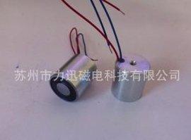 小型自保持吸盘电磁铁