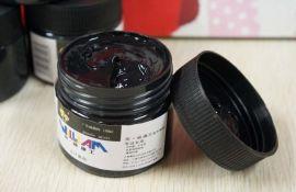 水粉顏料常用色系 —黑色
