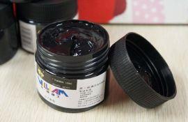 水粉颜料常用色系 —黑色