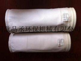 涤纶三防除尘布袋|炭黑水泥专用除尘布袋