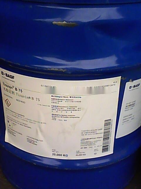 液体光稳定剂B75