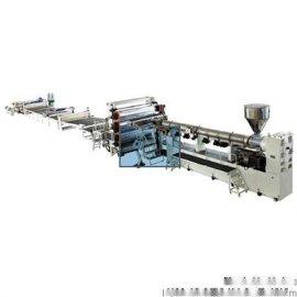 氟塑料聚偏氟乙烯PVDF板材(厚板)挤出生产线 (GWELL150-PVDF)