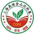 2014上海食品饮料展