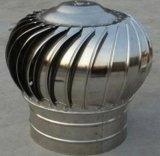 500型不锈钢无动力屋顶风机,无动力风帽