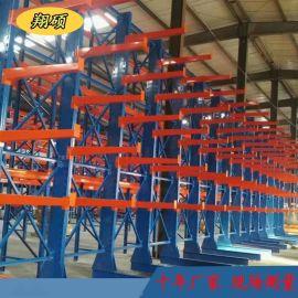 潍坊单面悬臂货架XB03木材/木料货架非标定做各类仓储设备