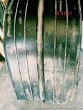 熠涛 中埋式300*8遇水膨胀 橡胶止水带