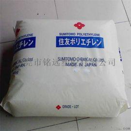 食品医用级 EMMA 美国进口 5054
