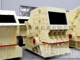 高产量的400t/h石灰石破碎机有现场吗FRR89