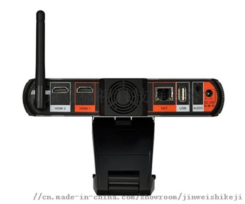 金微视一体化安卓高清视频会议终端  高清视频会议系统JWS-**