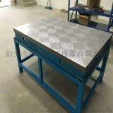 铸铁平板测量平板发动机实验平板钳工工作台异形件定制