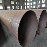 上海 大口徑厚壁直縫鋼管 油氣長輸管道
