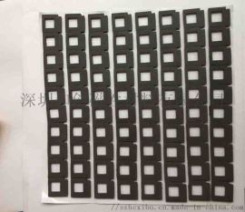 高频吸波材料24G 深圳吸波片 高频专用吸波片
