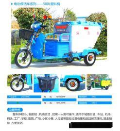 安康环卫电动三轮车 安康垃圾清运车 保洁电瓶三轮车