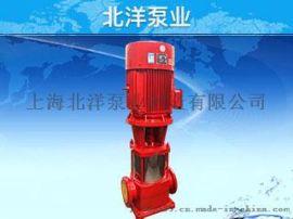 上海北洋立式多级消防泵
