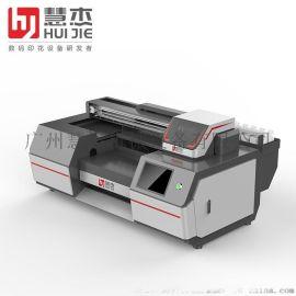 广州慧杰T恤\直喷\高速\3D平板\跑台数码印花机