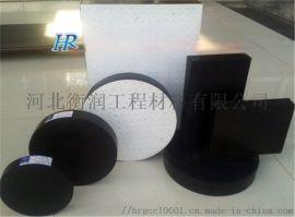 成都衡润_矩形板式橡胶支座gjz_圆形板式橡胶支座厂家