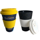精美禮物包裝竹纖維咖啡杯