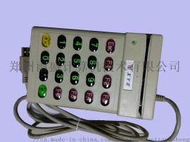 702u磁条卡刷卡机 702U读卡器