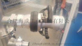合肥海成工業科技提供DIXON蒂柯圣管路閥門