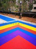 云南省塑胶跑道地坪颗粒材料符合权威机构检测环保能效