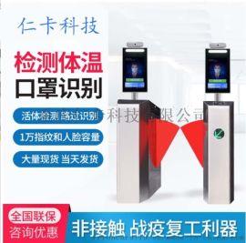 支持人脸检测人行通道闸门禁系统单门门禁考勤系统