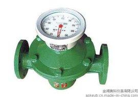 油罐车柴油流量计  油罐车流量表价格   油罐车椭圆齿轮流量计