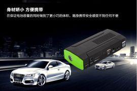 供应汽车应急打火移动电源电瓶蓄电池 笔记本移动电源 汽车打火工具包