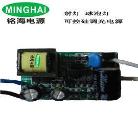 可控硅调光电源 内置筒灯可调光电源 调光电源10W
