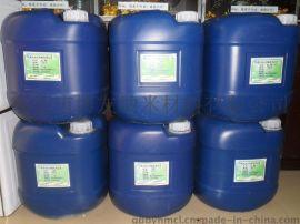 广州**环保的纳米喷镀液纳米喷镀机绿色环保涂料厂