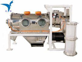 新乡先锋XF系列卧式气流筛-气流筛粉机