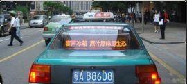 商丘单白控制器 洛阳WIFI显示屏 信阳中巴车户外屏