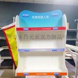 定制超市药店展示产品 PVC安迪板展示架安全套置放架 定做批发
