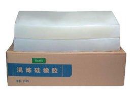铂金硫化压延硅橡胶 YT9150 桂林裕天
