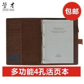 A5记事6孔活页笔记本册8.5寸仿皮商务日记簿定制广告本子厂家定做