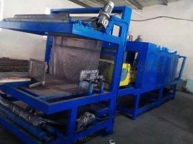聚氨酯/ 醛板/真金板保温板PE膜热收缩包装机