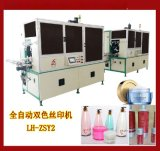 山东多色全自动印刷机LH-ZSY2 玻璃瓶印刷高精准度全自动印刷机