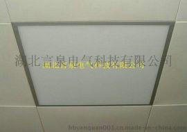 LED面板灯600*600/FGY-M30
