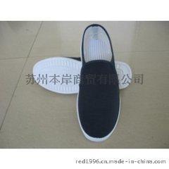 防静电中巾鞋,PVC底中巾鞋,防静电无尘鞋