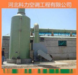玻璃钢净化塔 湿式脱硫塔 玻璃钢脱硫除尘器 锅炉用玻璃钢脱硫塔