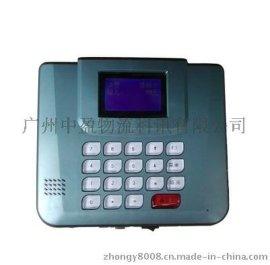 江西南昌食堂挂式IC卡刷卡消费机售饭机