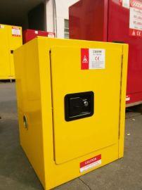 4加仑化学品防火柜-安全柜-防爆柜