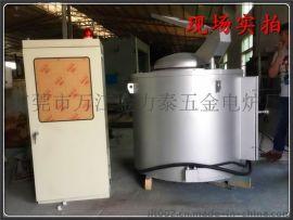厂家直销铝合金熔炉 压铸熔炉 保温熔铝炉
