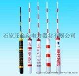 供应金淼电力110mmPVC材质拉线护套