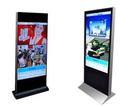 55寸落地式人脸识别智能液晶广告机