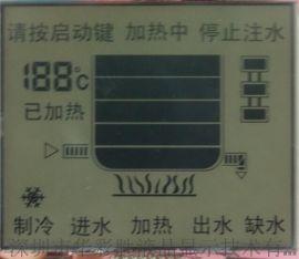 家用饮水机LCD液晶显示屏HCS90866