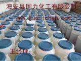 蓖麻油聚氧乙烯醚(EL40)